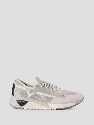 S-KBY, Grey