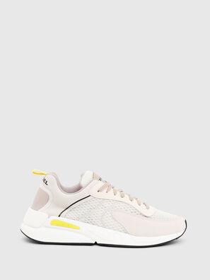 S-SERENDIPITY LOW, Beige - Sneakers